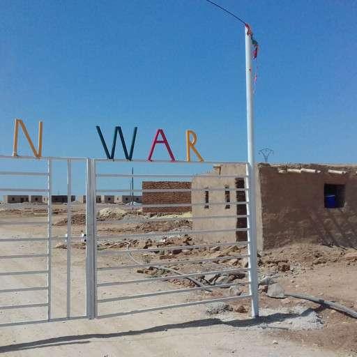Jinwar, un trozo de siria solo para mujeres